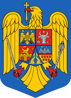 Drapelul Romaniei