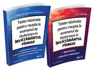 Colectie culegeri Teste rezolvate pentru reusita la examenul de titularizare in invatamantul primar