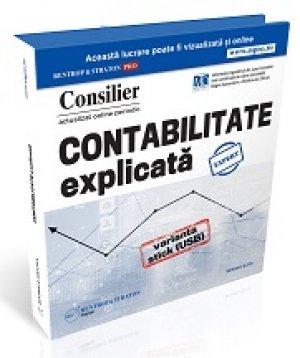 Consilierul Contabilitate Explicata - ABO 6 luni